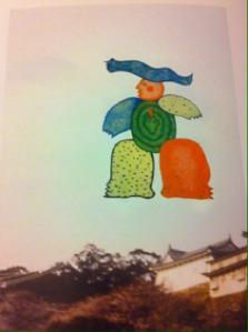 Fig. 10- © José de Guimarães, Papagaio D. Sebastião, Himeji, Tokyo,1989. Papel de seda japonês e acrílico.